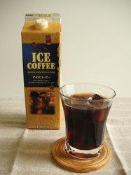 リキッドアイスコーヒー.JPG